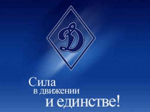 message 630336