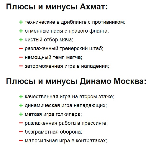 message 631679