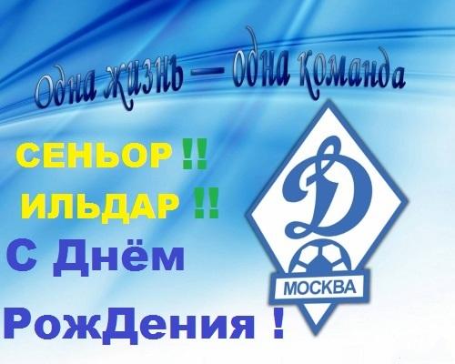 message 653394