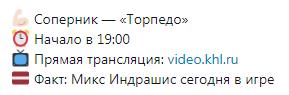 message 655524