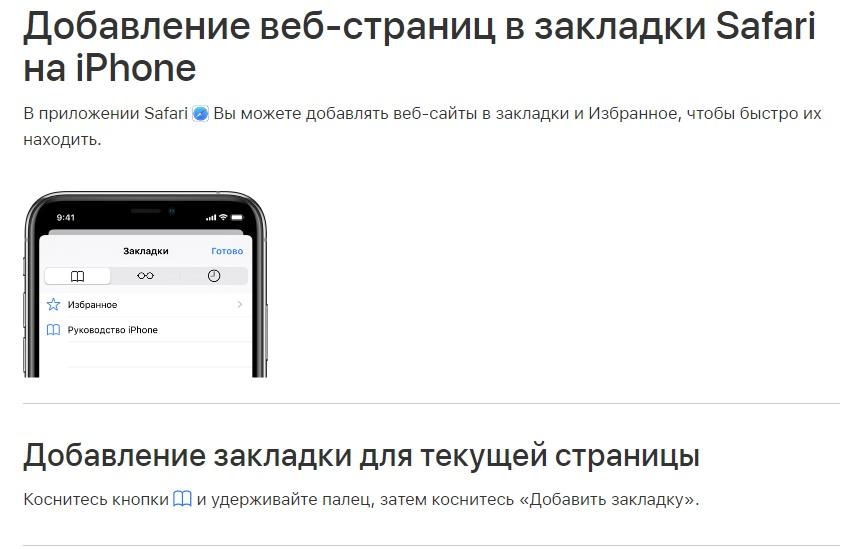 message 664447