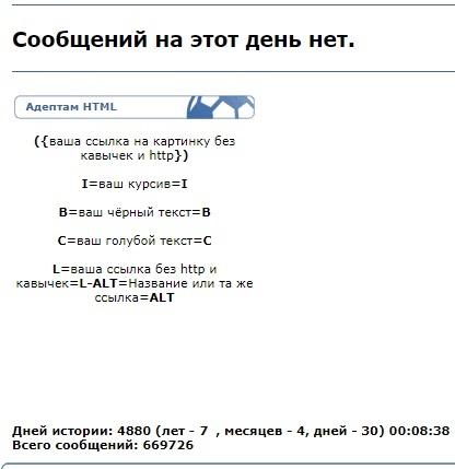 message 669727