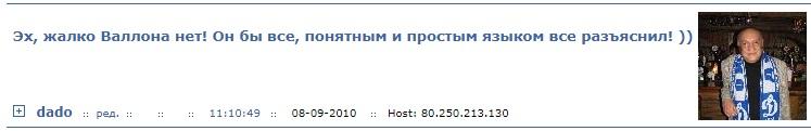 message 673993