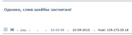 message 674190