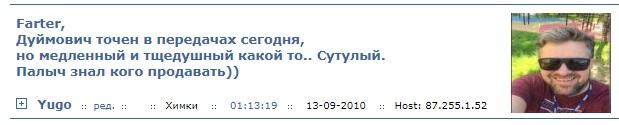 message 674479