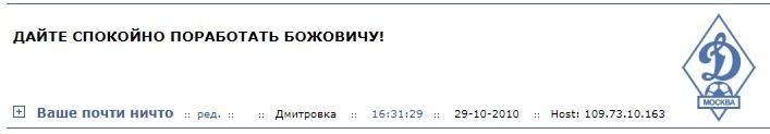 Божович