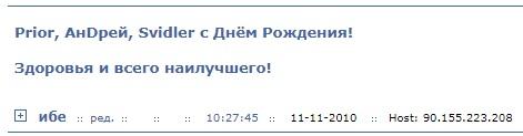 message 681436