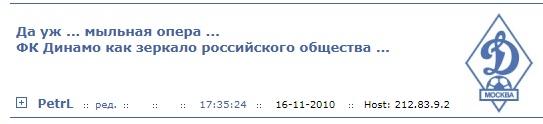message 681923