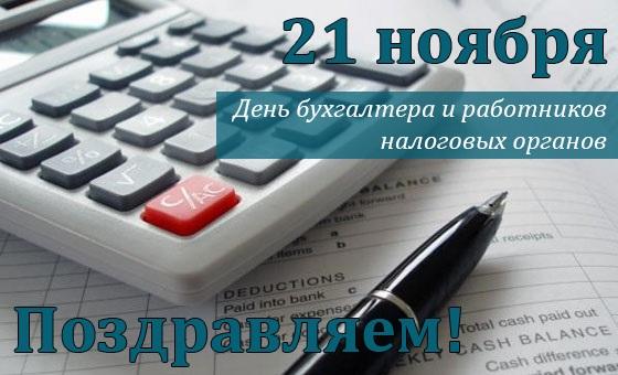 message 682274
