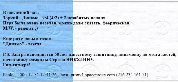 message 685311