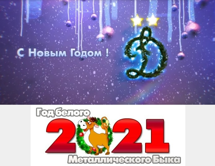 message 685900
