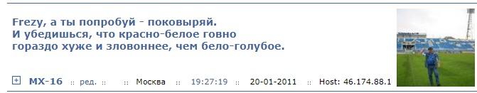 message 687211