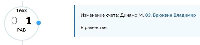 message 690210