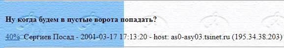 message 693526