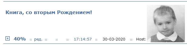 message 695112