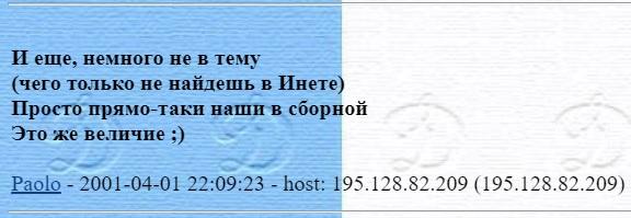 message 695193