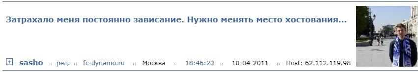 message 696342