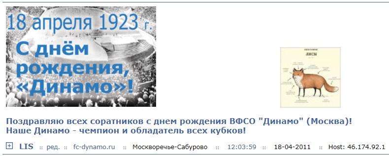 message 697270