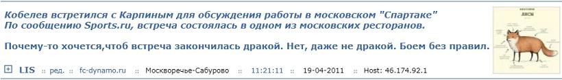 message 697404