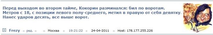 message 697817