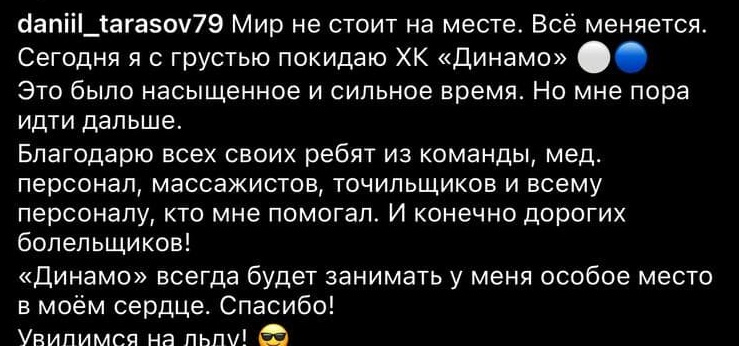 message 705385