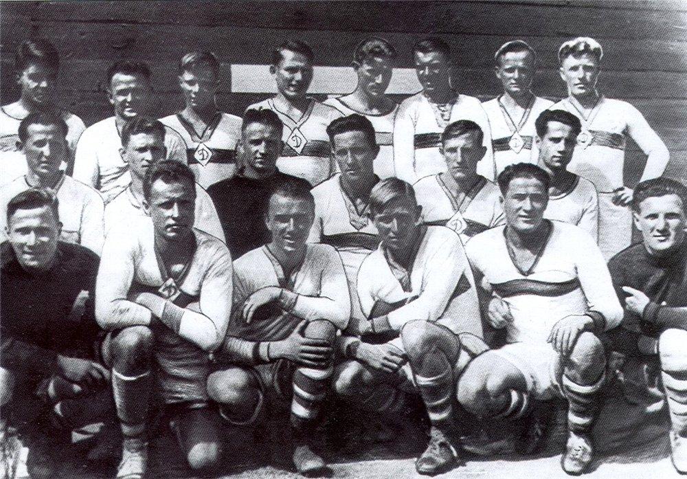 Динамо - 1940