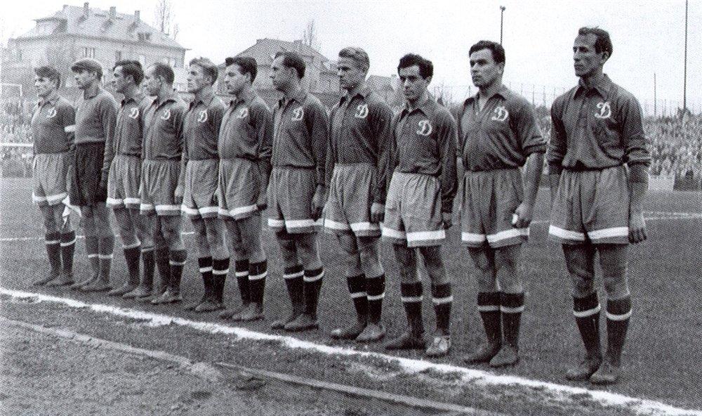 Динамо Москва 1955 год