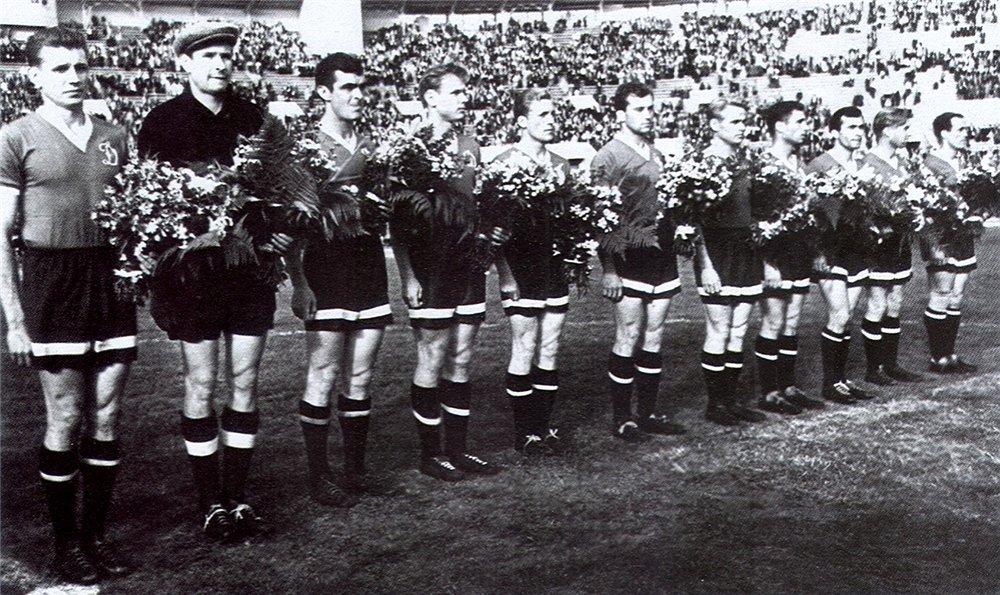 Фото с цветами. Динамо Москва 1957