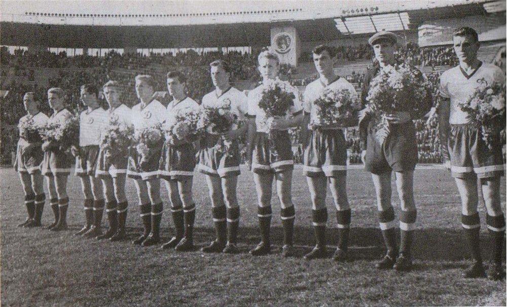 Динамо Москва 1958 год