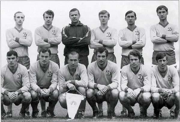 Московское Динамо - серебрянный призёр чемпионата СССР по футболу 1970 года