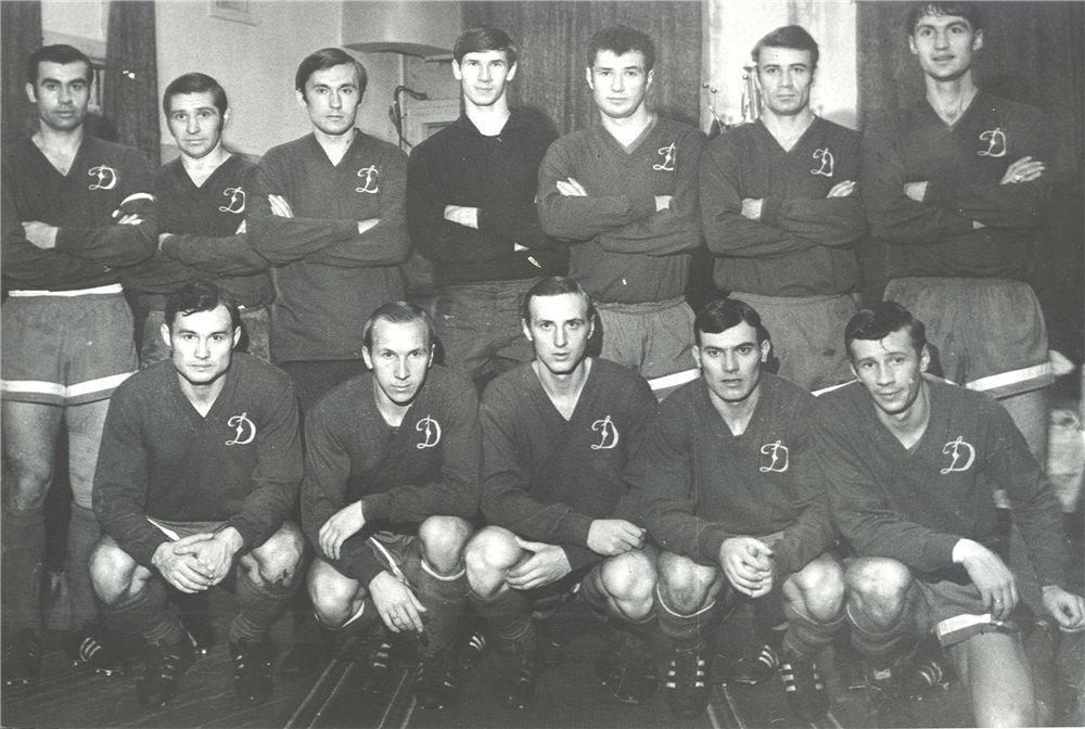 Динамо Москва 1970 год