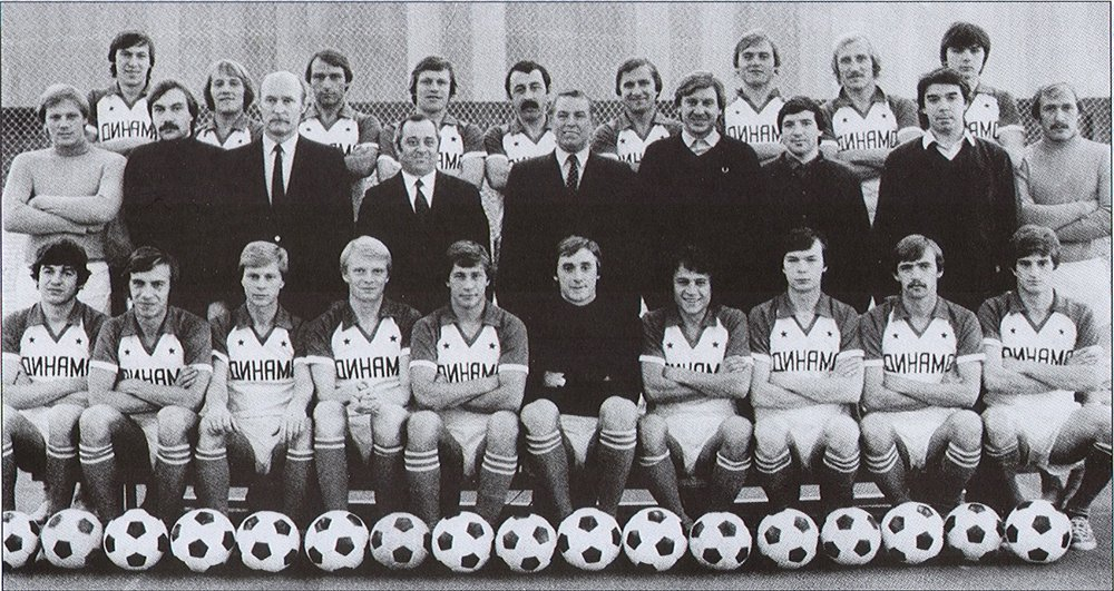 """Ретро-футбол """"Динамо""""  80-ые годы."""