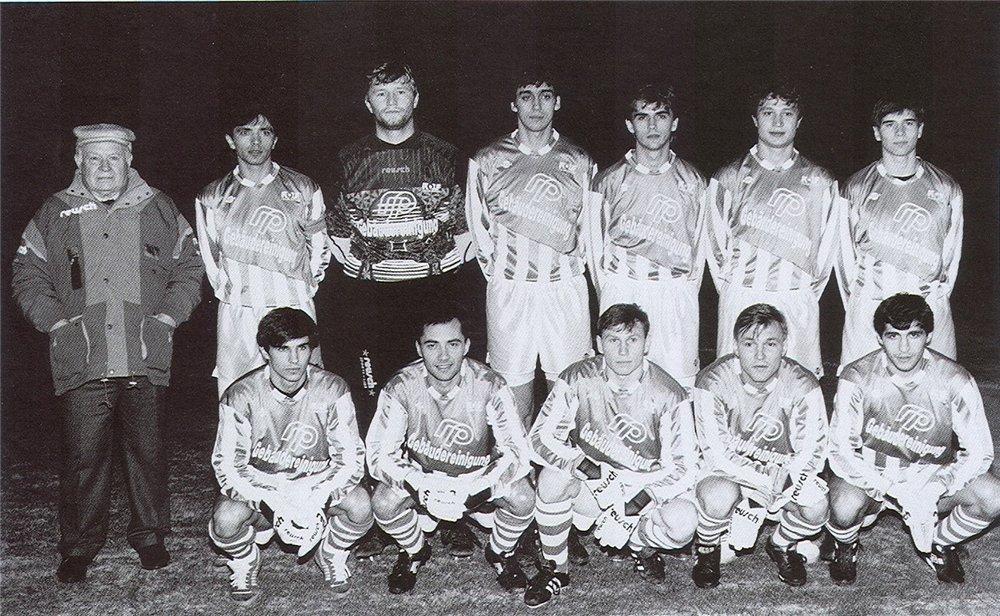 Динамо Москва в 1984 году