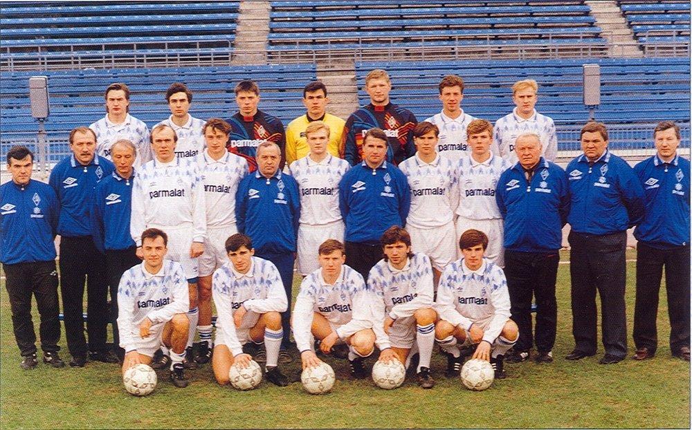 Динамо Москва 1994-го года