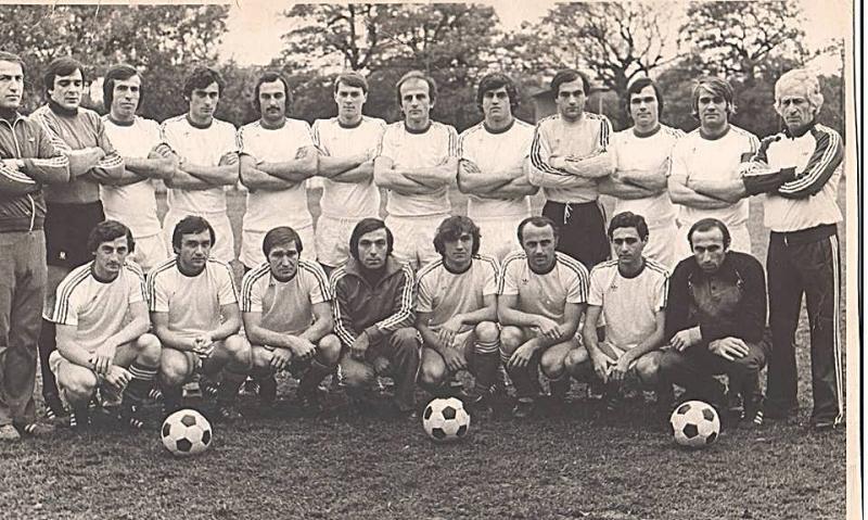 Торпедо (Кутаиси) - 1981. Нажмите, чтобы посмотреть истинный размер рисунка