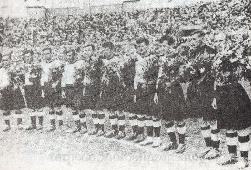 Торпедо (Москва) - Локомотив (София, Болгария) 1:0. Нажмите, чтобы посмотреть истинный размер рисунка