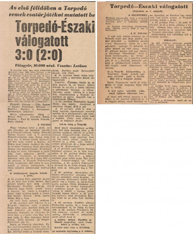 Сб. Севера Венгрии - Торпедо (Москва) 0:3. Нажмите, чтобы посмотреть истинный размер рисунка