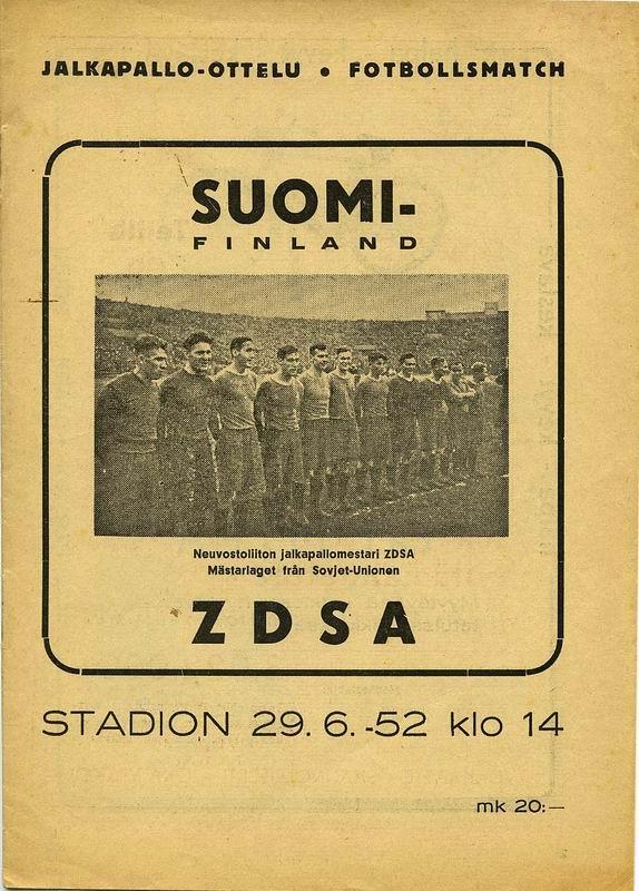 Сборная Финляндии - ЦДСА (Москва) 0:2