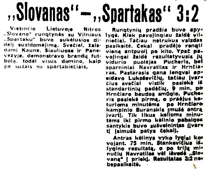 Спартак (Вильнюс) - Слован (Нитра, Чехословакия) 2:3