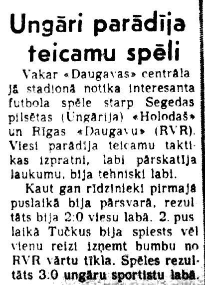 Даугава (Рига) - Халадаш (Сегед, Венгрия) 0:3