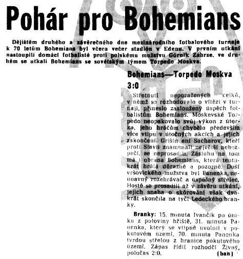 Богемианс (Прага, Чехословакия) - Торпедо (Москва) 3:0