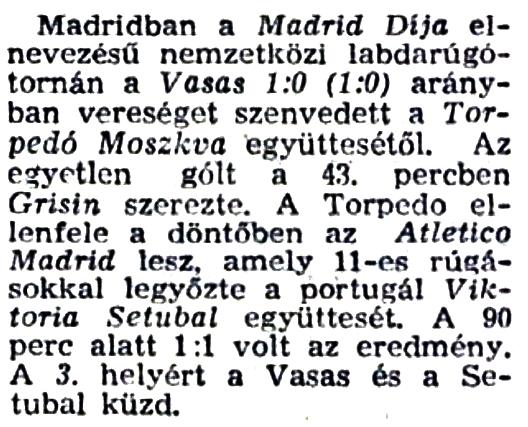 Торпедо (Москва) - Вашаш (Венгрия) 1:0