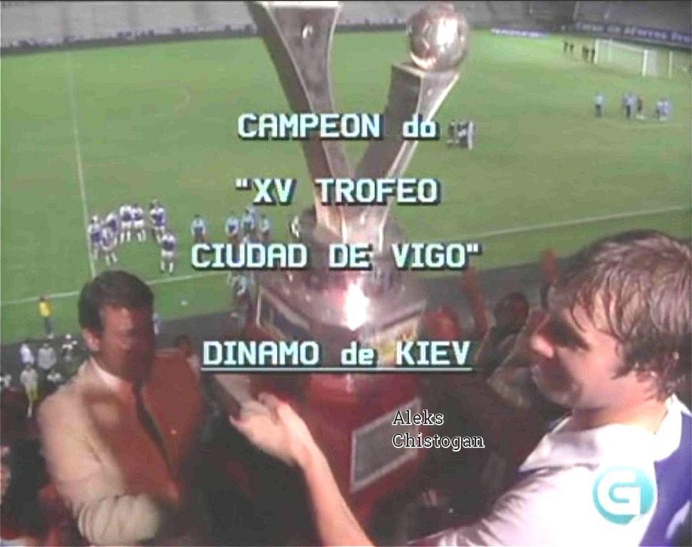 Сельта (Виго, Испания) - Динамо (Киев) 0:0. Нажмите, чтобы посмотреть истинный размер рисунка