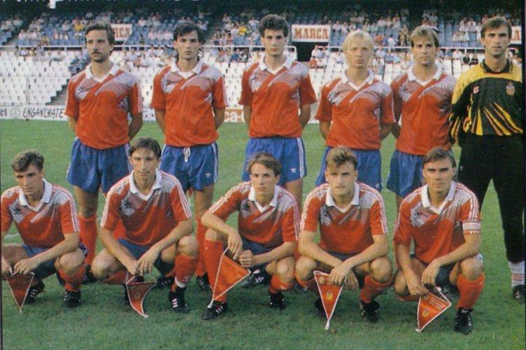 ЦСКА (Москва) - 1993