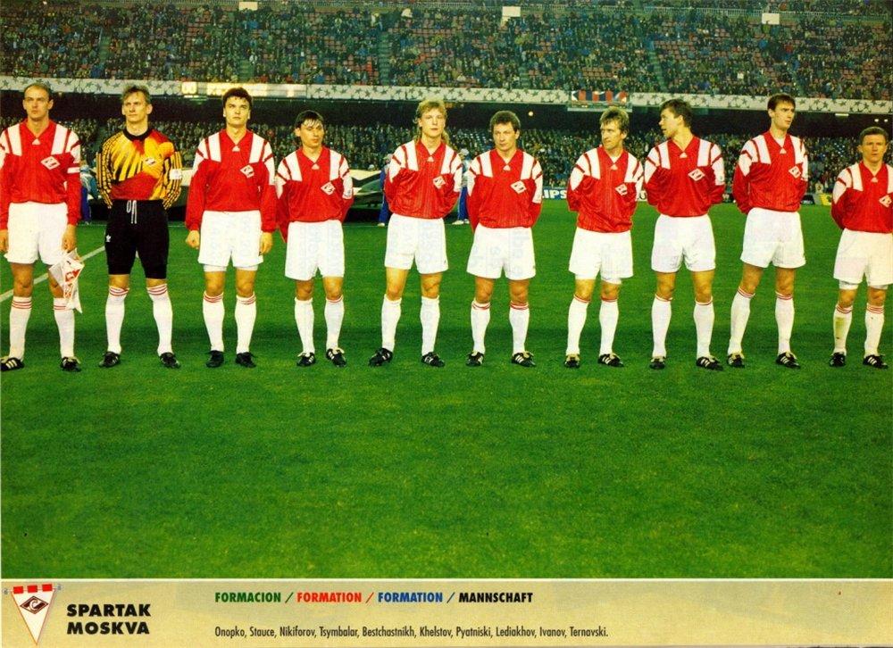 Спартак (Москва) - 1994