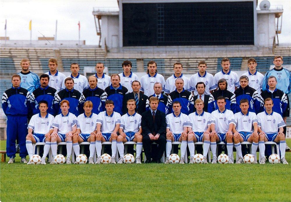 Динамо (Москва) - 1997