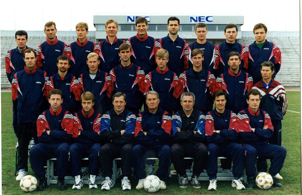 Шинник (Ярославль) - 1997
