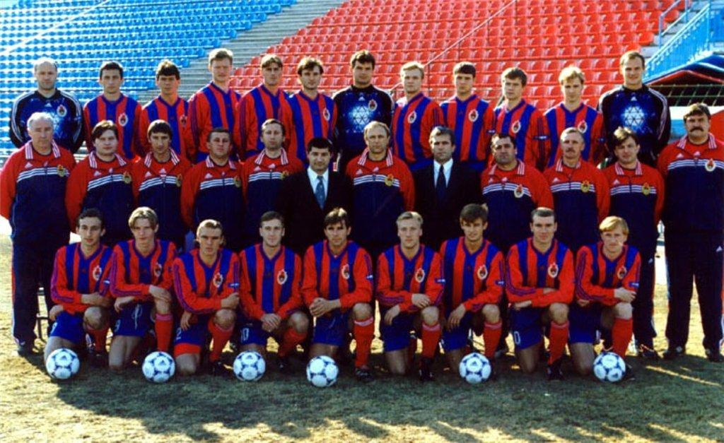 ЦСКА (Москва) - 1999