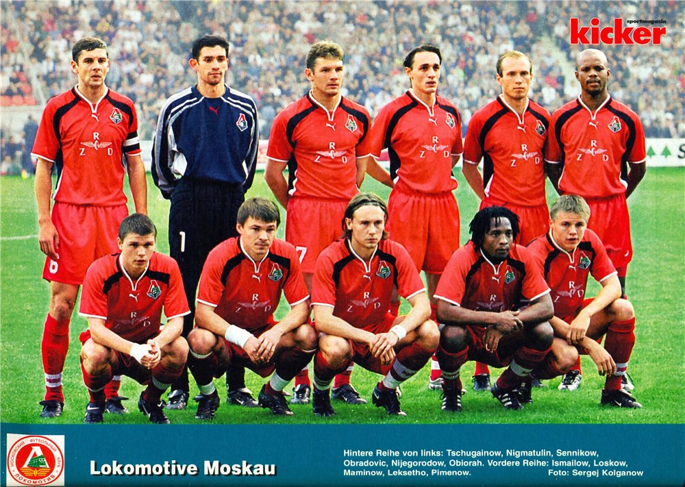 Локомотив (Москва) - 2001