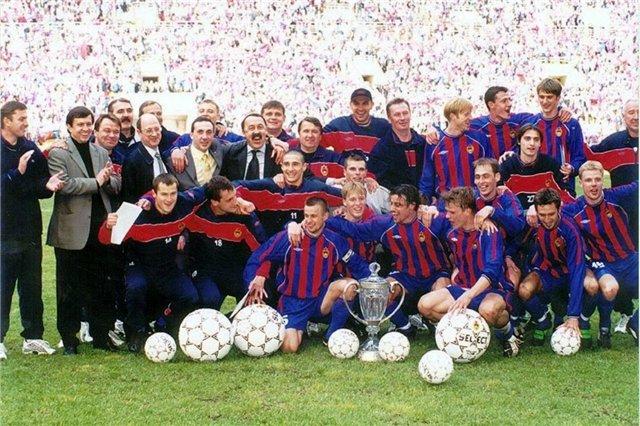 ЦСКА (Москва) - 2002